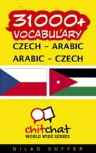 31000+ Vocabulary Czech - Arabic eBook by Gilad Soffer