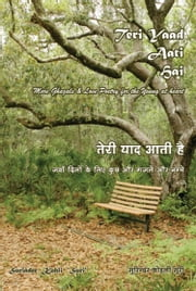 Teri Yaad Aati Hai: more Ghazals & Love Poetry for the Young at Heart ebook by Surinder Kohli 'Suri'