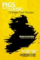Chinese Tour Groups: Pigs on the Loose ebook by Yunmei Wang