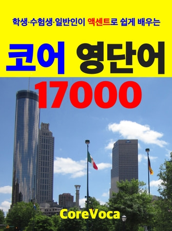 Core English Vocabulary 17000 for Korean - How to learn English vocabulary with a simple method for school, exam, and business ebook by Taebum Kim