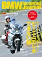 BMW Motorrad Journal vol.1 ebook by BikeJIN編集部