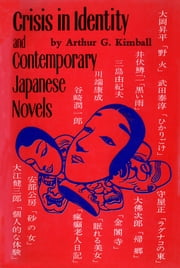 Crisis in Identity - and Contemporary Japanese Novels ebook by Arthur G. Kimball