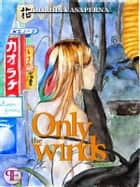 Only The Winds ebook by Giorgia Vasaperna