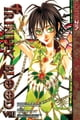Trinity Blood, Vol. 8 ebook by Sunao Yoshida,Kiyo Kyujyo
