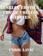 Lesbian Erotica: College Erotic Stories ebook by Carol Lavac