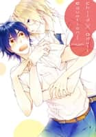 Child X Adult Equation (Yaoi Manga) - Volume 1 ebook by Mayami