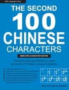 The Second 100 Chinese Characters: Simplified Character Edition - (HSK Level 1) The Quick and Easy Method to Learn the Second 100 Most Basic Chinese Characters ebook by