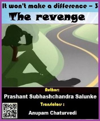 It won't make a difference -3 ebook by Prashant Salunke