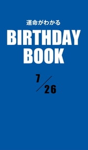 運命がわかるBIRTHDAY BOOK  7月26日 ebook by Zeus