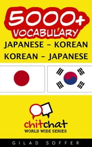 5000+ Vocabulary Japanese - Korean ebook by ギラッド作者
