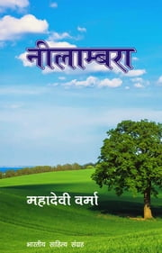 Neelambara (Hindi Poetry) - नीलाम्बरा ebook by Kobo.Web.Store.Products.Fields.ContributorFieldViewModel