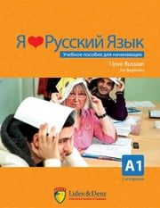 I love Russian - course book for beginner students ebook by Liden & Denz