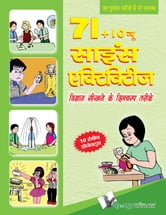 71+10 NEW SCIENCE ACTIVITIES (Hindi) ebook by EDITORIAL BOARD