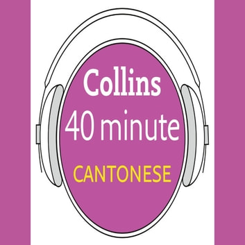 how to say minutes in cantonese