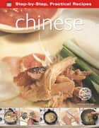 Chinese ebook by Gina Steer