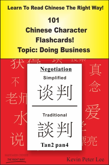 doing chinese business hofstede way Chinese business card & travel etiquette: mainland china deeply rooted in chinese society is the need to belong and conform to a unit, whether the family, a political party or an organization the family is the focus of life for most chinese.