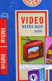 Video - Stories ebook by Meera Nair