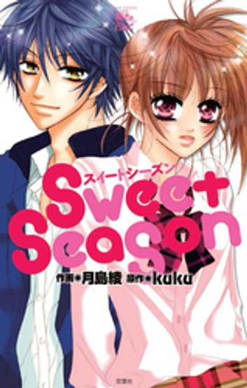 Sweet Season ebook by kuku