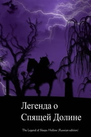 The :Legend of Sleepy Hollow, Russian edition ebook by Washington Irving