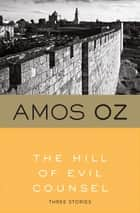 The Hill of Evil Counsel - Three Stories ebook by Amos Oz