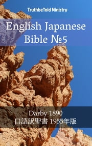English Japanese Bible №5 - Darby 1890 - 口語訳聖書 1955年版 ebook by TruthBeTold Ministry, TruthBeTold Ministry, Joern Andre Halseth,...