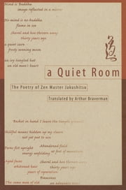 Quiet Room ebook by Arthur Braverman