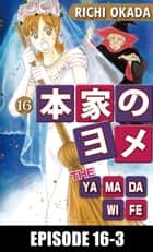 THE YAMADA WIFE - Episode 16-3 ebook by Richi Okada