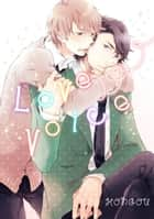 Love Voice (Yaoi Manga) - Volume 1 ebook by
