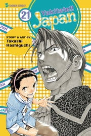 Yakitate!! Japan, Vol. 21 ebook by Takashi Hashiguchi,Takashi Hashiguchi