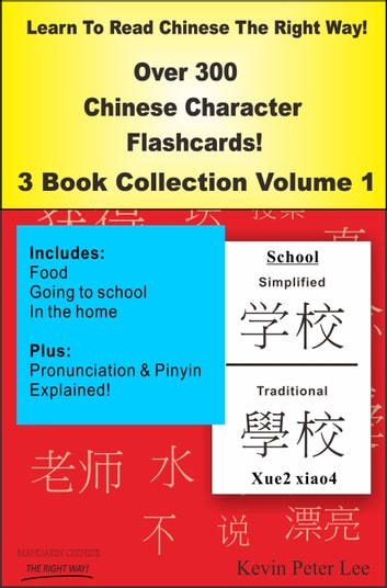 Learn To Read Chinese The Right Way Over 300 Chinese Character Flashcards 3 Book Collection Volume 1