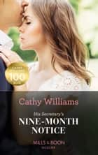His Secretary's Nine-Month Notice (Mills & Boon Modern) ebook by Cathy Williams
