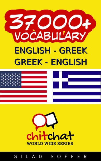 37000+ English - Greek Greek - English Vocabulary ebook by Gilad Soffer