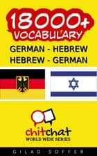 18000+ German - Hebrew Hebrew - German Vocabulary ebook by Gilad Soffer