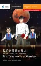 My Teacher is a Martian - Mandarin Companion Graded Readers Breakthrough Level, Traditional Chinese Edition ebook by Jared Turner, John Pasden