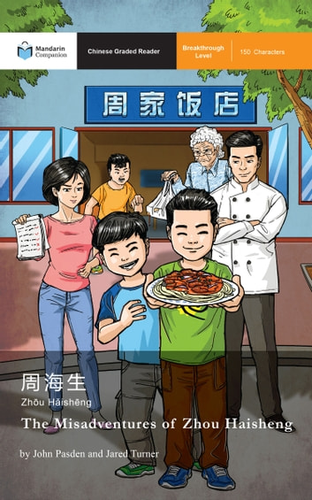 The Misadventures of Zhou Haisheng - Mandarin Companion Graded Readers Breakthrough Level ebook by John Pasden,Jared Turner