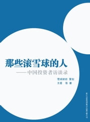 Chinese investors interview ebook by Xing Wang