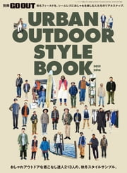 GO OUT特別編集 URBAN OUTDOOR STYLE BOOK 2015-2016 ebook by 三栄書房