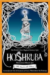 Hoshruba: The Land and the Tilism ebook by Muhammad Husain Jah