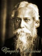 Tagore Classics - Literature and Painting Collection ebook by Rabindranath Tagore
