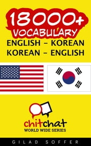 18000+ Vocabulary English - Korean ebook by Gilad Soffer