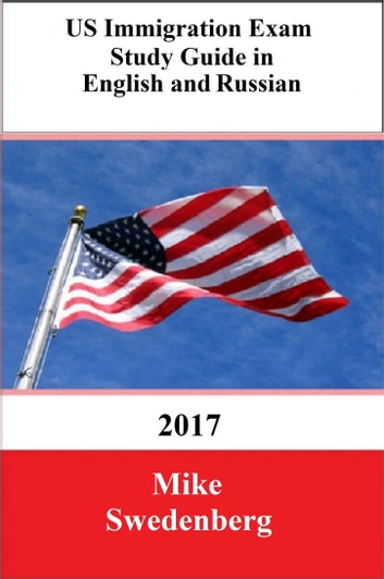 US Immigration Exam Study Guide in English and Russian ebook by Mike Swedenberg