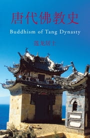 唐代佛教史 - Buddhism of Tang Dynasty ebook by 莲龙居士
