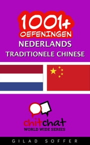 1001+ oefeningen nederlands - traditionele chinese ebook by Gilad Soffer