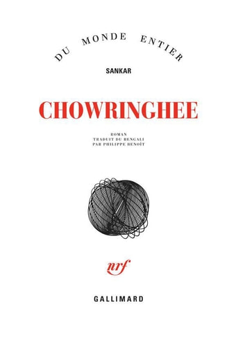 Chowringhee ebook by Sankar