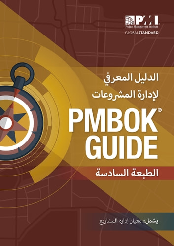 Pmbok 5th Edition Pdf Spanish