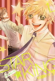 STAR☆KING(1) ebook by 杉原 マチコ