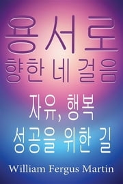 용서로 향한 네 걸음 - 자유, 행복 성공을 위한 길. ebook by Kobo.Web.Store.Products.Fields.ContributorFieldViewModel