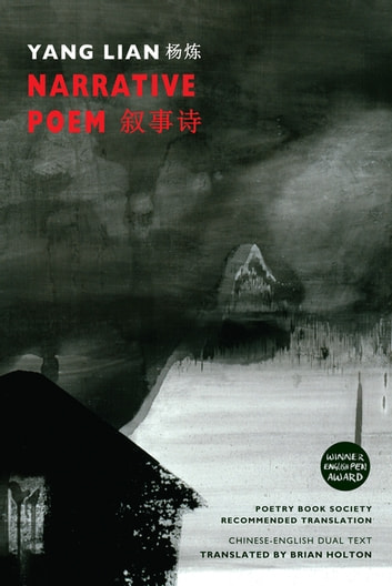 Narrative Poem eBook by Yang Lian