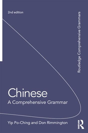 Chinese a comprehensive grammar ebook by yip po ching chinese a comprehensive grammar ebook by yip po chingdon rimmington fandeluxe Choice Image