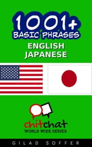 1001+ Basic Phrases English - Japanese ebook by Gilad Soffer